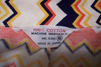 Vintage 1950s rainbow red,white,blue & yellow striped zip front romper (5)_640x427