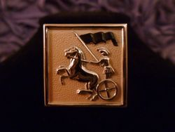Vintage Swank Roman Soldier Horse Chariot pink silve cuff links tie tack  (7)